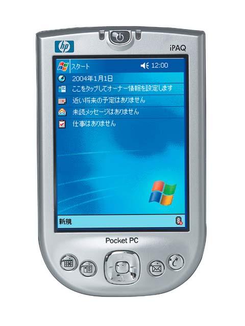 Начались продажи КПК НР iPaq h4150.